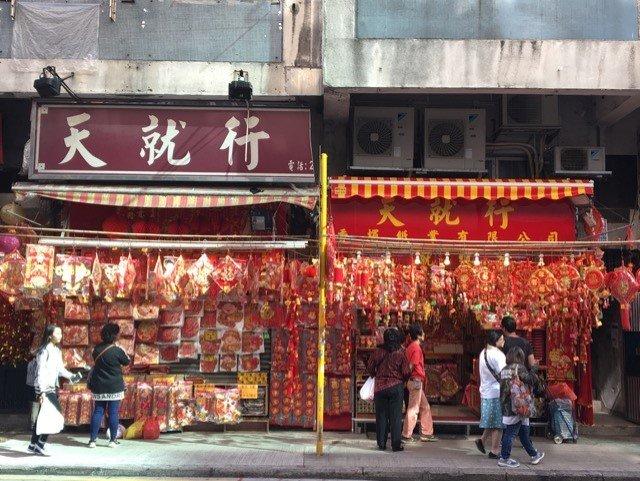 Hong-kong-making-new-friends