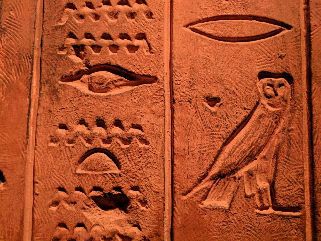 egyptian-tomb-san-jose
